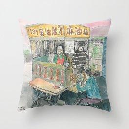 sketch_sesame oil chicken stall Throw Pillow
