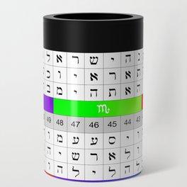 Tetragrammaton Can Cooler