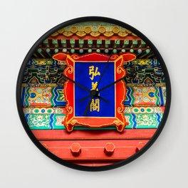 Forbidden City Wall Clock