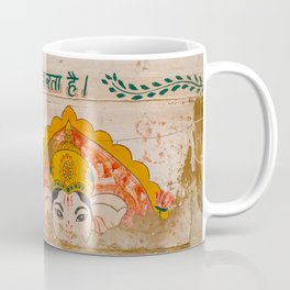 Wall painted with image of Ganesha | India travel photography Coffee Mug