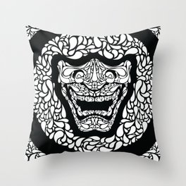 It is dark one inch ahead of you. Throw Pillow
