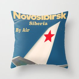 Novosibirsk Siberian vintage soviet union poster Throw Pillow