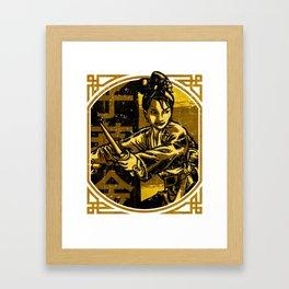 Golden Swallow - Gold (Tall) Framed Art Print