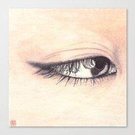Araki Canvas Print