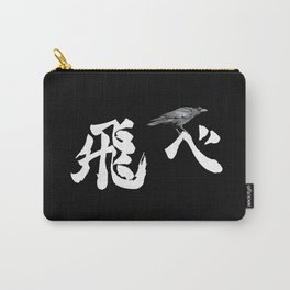 Karasuno Fly Carry-All Pouch