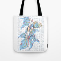 koi fish Tote Bags featuring Koi Fish by MadameAce