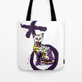 Nonbinary Grabs Back Tote Bag