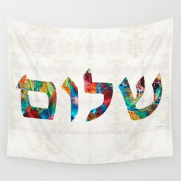 Shalom 20 - Jewish Hebrew Peace Letters Wall Tapestry