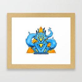 An Animal Named Spirit Framed Art Print