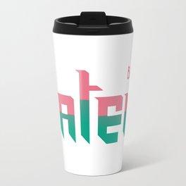 Haters BACKOFF Travel Mug