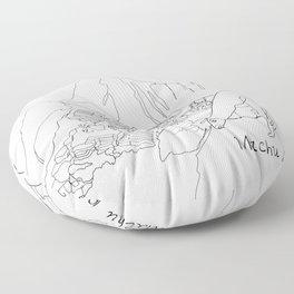 Machu Pichu Floor Pillow