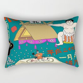 Sumo Print Rectangular Pillow