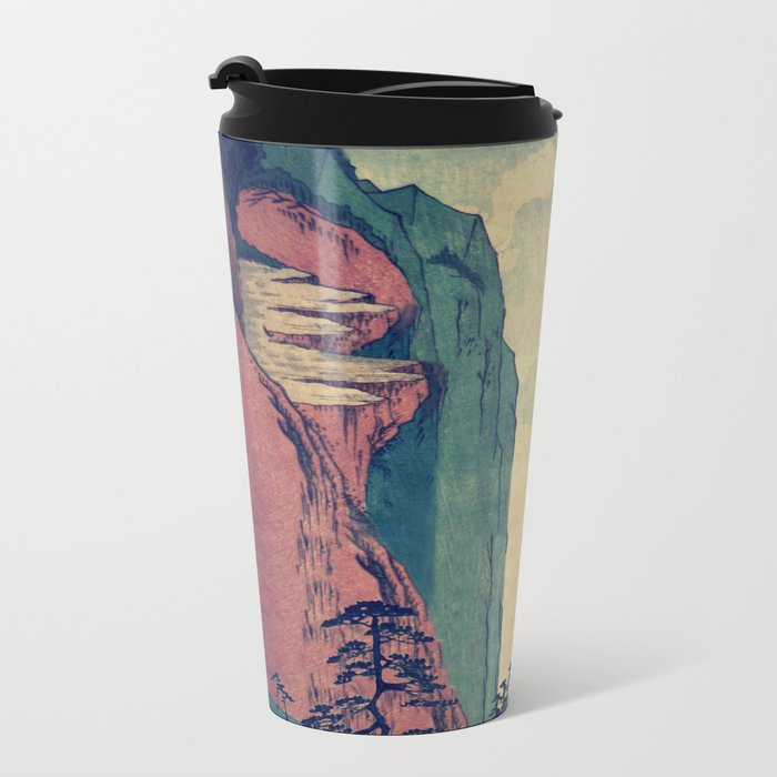 Amazed at Dinyia Metal Travel Mug