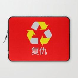 DgM REVENGE Ch Laptop Sleeve