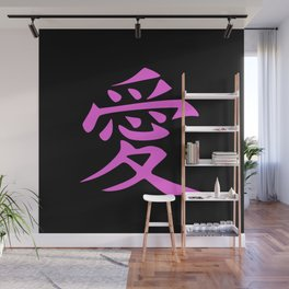 The word LOVE in Japanese Kanji Script - LOVE in an Asian / Oriental style writing. - Pink on Black Wall Mural