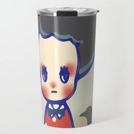 The elite Travel Mug