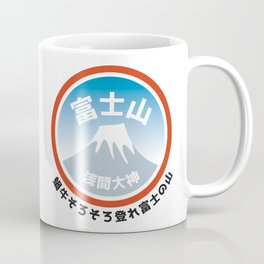 FujiSan Coffee Mug