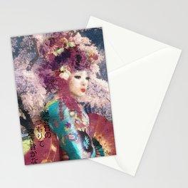 Days of Spring Stationery Cards