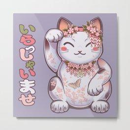 Hanami Maneki Neko: Shun Metal Print