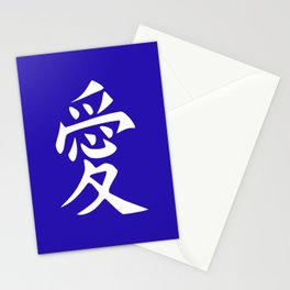 The word LOVE in Japanese Kanji Script - LOVE in an Asian / Oriental style writing. White on Blue Stationery Cards