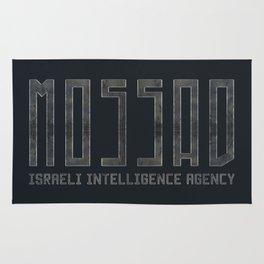 Mossad - Israeli Intelligence Agency Rug