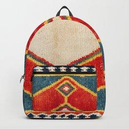 Qashqa'i Gabbeh Fars Southwest Persian Rug Print Backpack