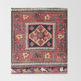 Kurdish Azerbaijan Northwest Persian Bag Face Print Throw Blanket