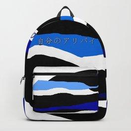 Breaking The World Backpack