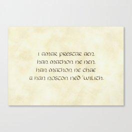I Amar Prestar Aen... Canvas Print