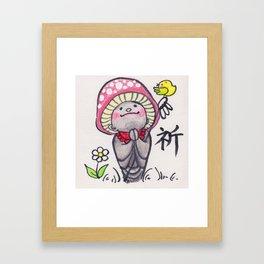 KINOKOJIZO 3 Framed Art Print