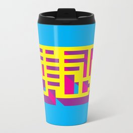 A Better World Metal Travel Mug