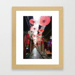 Asia in Red Framed Art Print