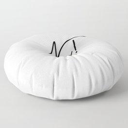 Now! | Motivational | Motivational quote | Do it now! | Large Size | Motivational words Floor Pillow