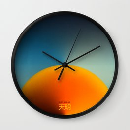 Daybreak Wall Clock