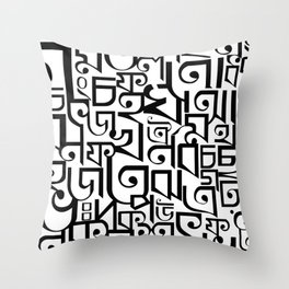 Bengali Alphabets Throw Pillow