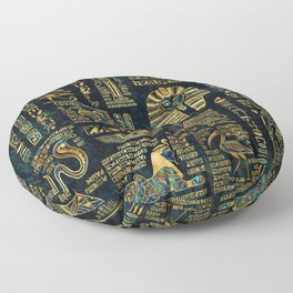 Ancient Egyptian Hieroglyph Sphinx Pyramid Floor Pillow