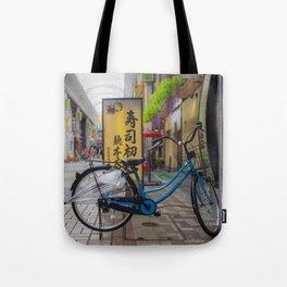Blue bike in Kyoto Tote Bag
