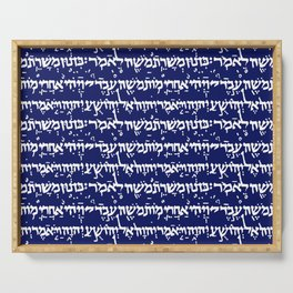 Hebrew Script on Sapphire Serving Tray