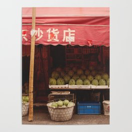 The watermelon shop Poster