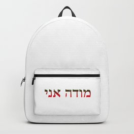 Modeh Ani Hebrew I Give Thank Jewish Morning Prayer Design Gift Humor Cool Pun Backpack