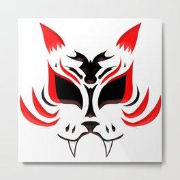 Kitsune Metal Print