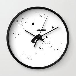 Graffiti Keyhole Wall Clock