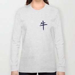 Chinese zodiac sign Ox blue Long Sleeve T-shirt