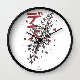 Flowering Death Wall Clock