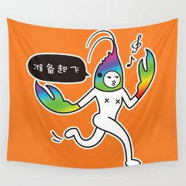 Crayfish Man Wall Tapestry