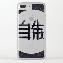 Eight virtues of Bushidō: 自制/Self-Control Clear iPhone Case