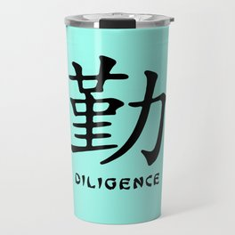 """Symbol """"Diligence"""" in Green Chinese Calligraphy Travel Mug"""