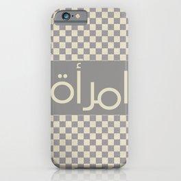 Arabic Female iPhone Case