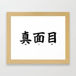 真面目 (Majime - Earnest) Cool Japanese Word Framed Art Print