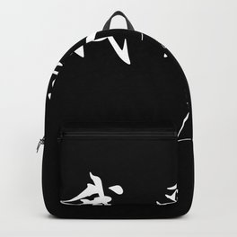 I love you in Chinese Print Backpack